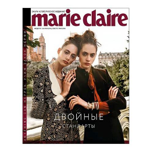 Журнал Marie Claire travel