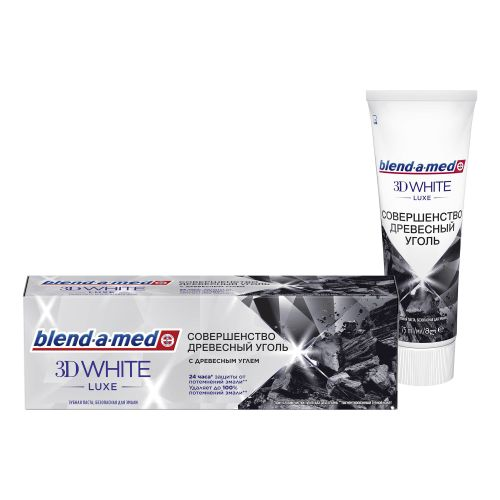 Зубная паста Blend-a-Med 3D White Whitening Therapy Защита эмали 75 мл